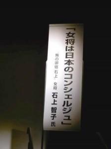 2.19消費者フォーラム②