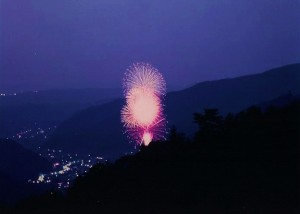 天城 東司8.29