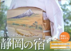 福岡地下鉄ポスター